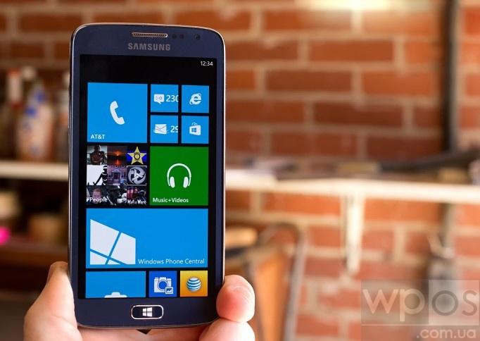 Samsung ATIV S Update 3