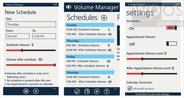 Volume Manager windows phone