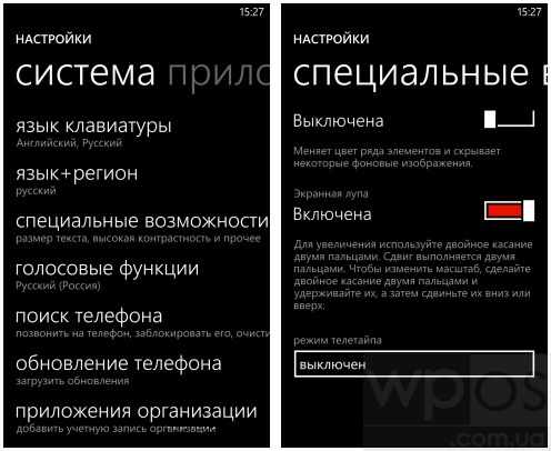 windows phone лупа