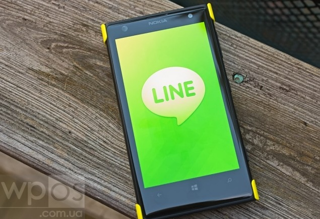 Line windows phone