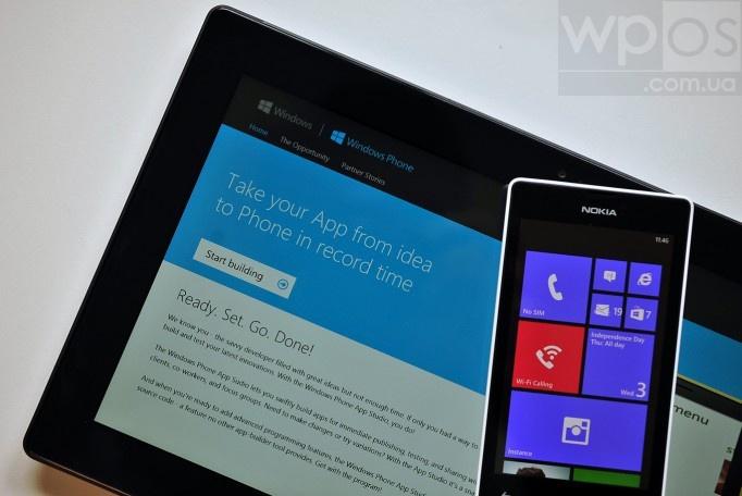 Windows App Studio Beta