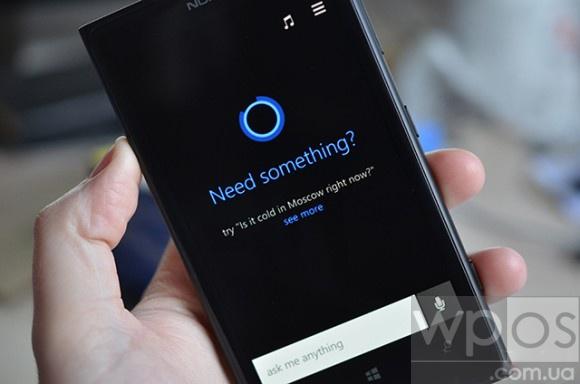 голосовой ассистент Cortana