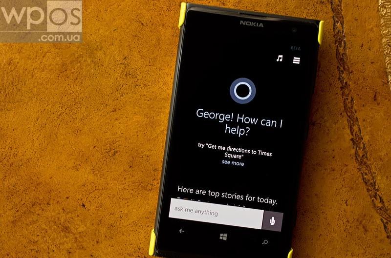 Cortana на Lumia