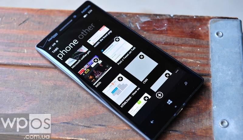 windows phone 8.1 IE11