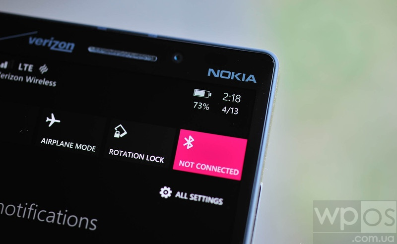 Notification Center wp 8.1