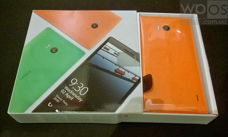 Lumia 930 norway
