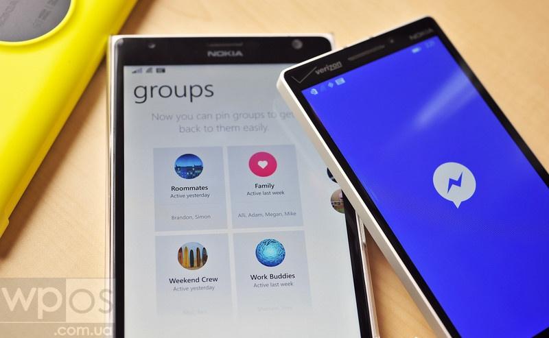 Facebook_Messenger_Groups_wp8