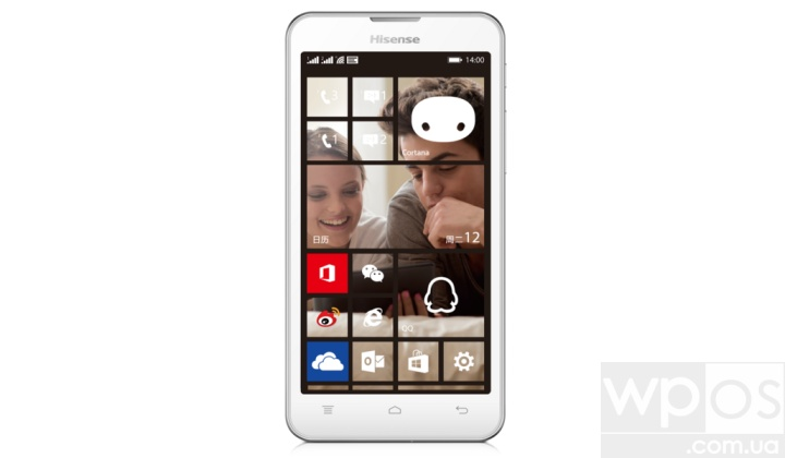 Hisense Nana Windows Phone 8.1 Update 1