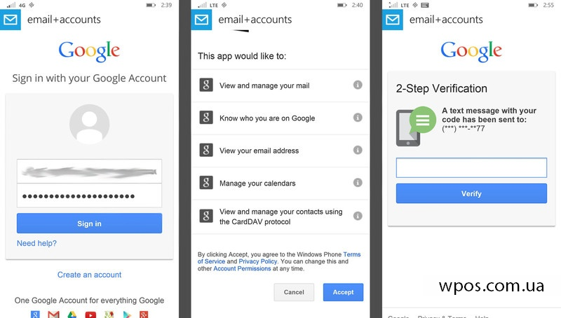 How_Gmail_Account_2