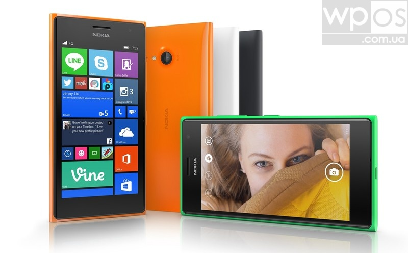 Lumia_735_press_render
