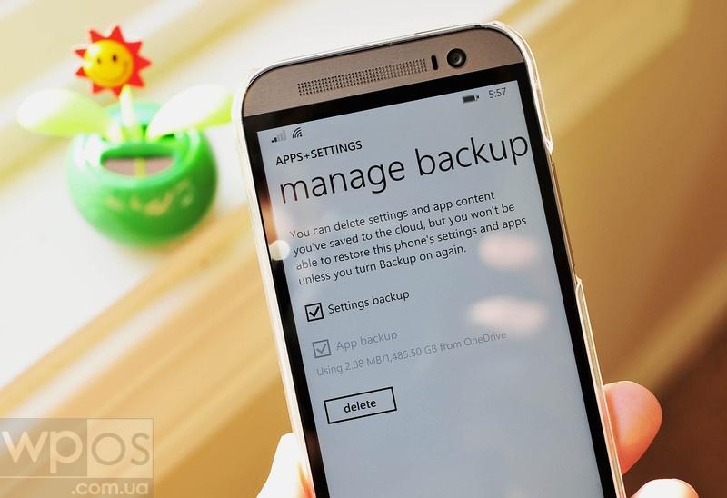 Manage Backup