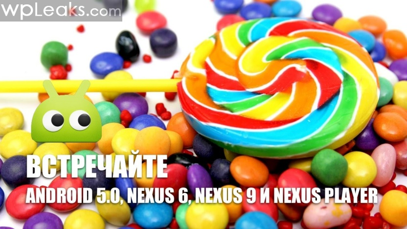 Android 5 Nexus 6 Nexus 9 Nexus Player