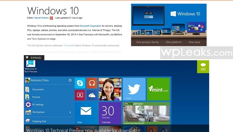 modern_ie_windows_10_screenshot