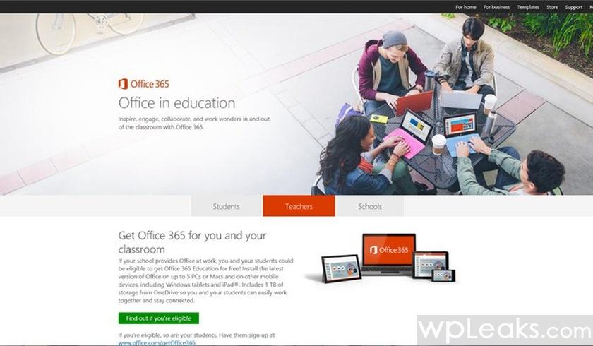 Office учителям и студентам