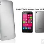 Японский производитель Freetel выпустит мобильный ...