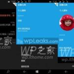 Новые скриншоты Windows 10 for phones