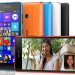 Microsoft Lumia 540 Dual SIM с 5-дюймовым дисплеем...