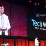 Обзор конференции Tech World от Lenovo