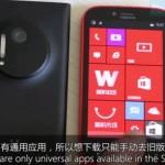 В сети появился видеообзор сборки Windows 10 Mobil...