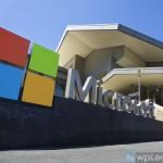 Microsoft пожертвует некоммерческим организациям р...