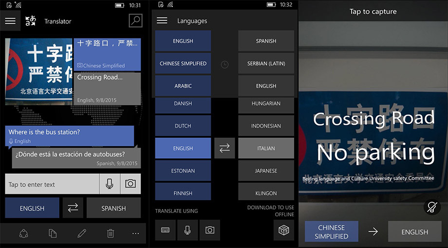 translator-10-beta-mobile-screens