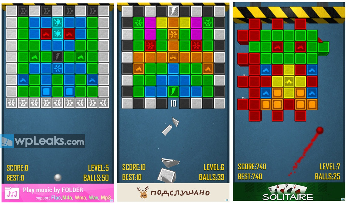 Bricks_Crash_2_Game