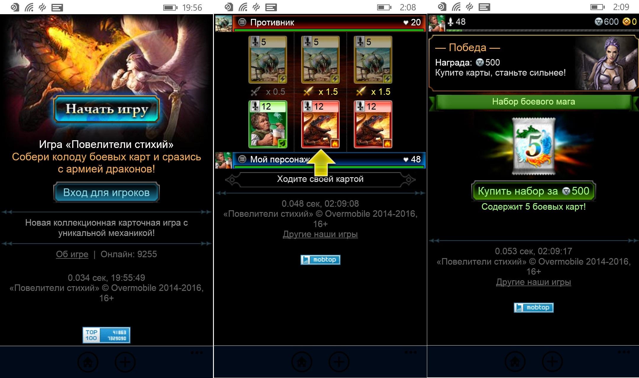 Игра в автоматы sharky online
