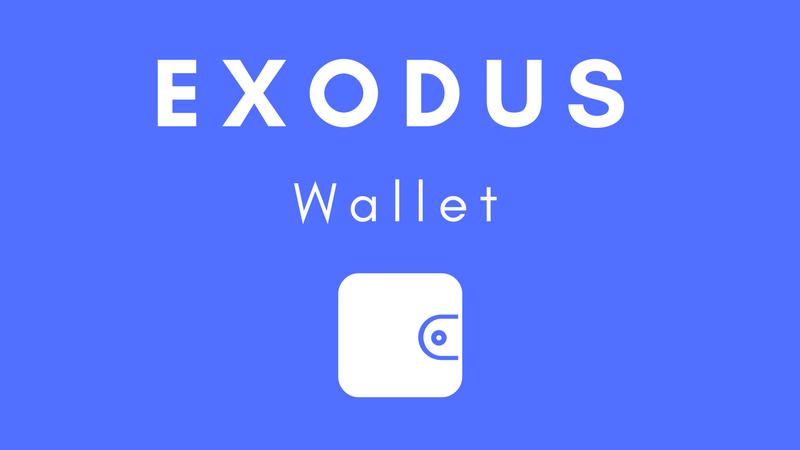 пятое место Exodus