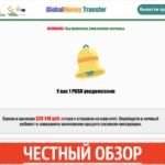https://kompressinalopriz.ru отзывы