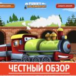 https://funny-locomotive.biz