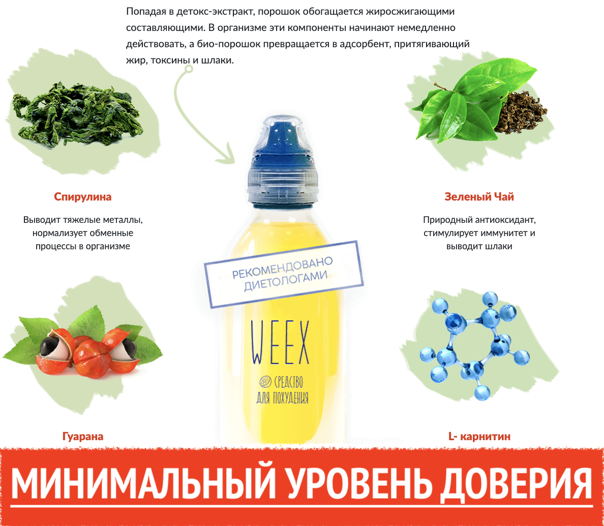 http://low.weex-new.ru