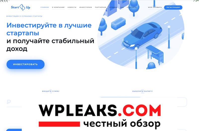 startupmoney.company