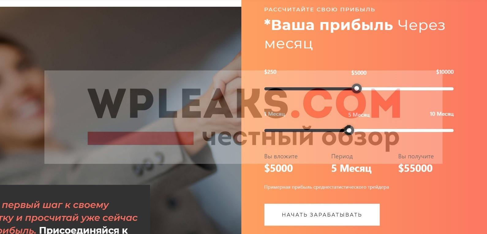 Global Maxis брокер