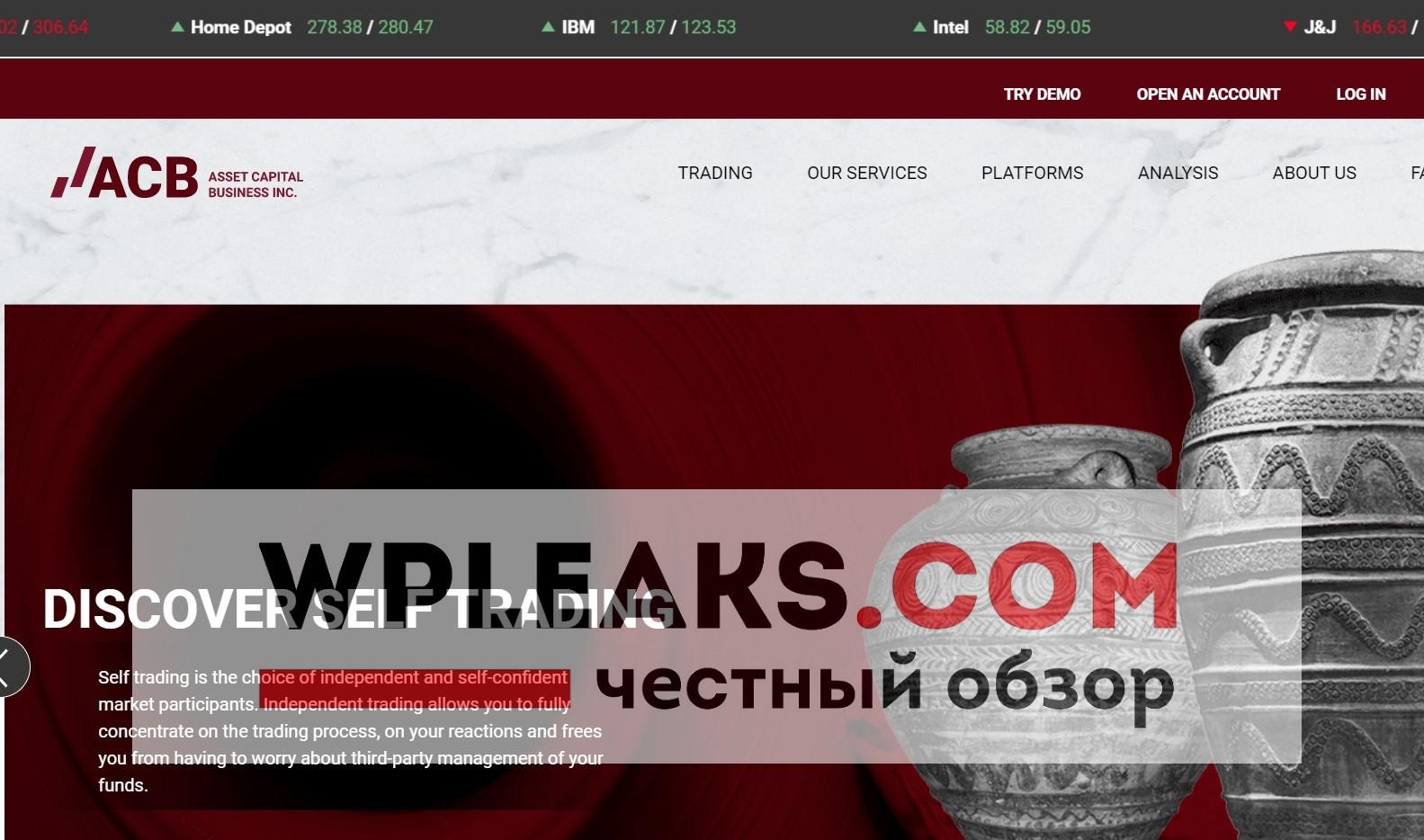 acbservice.com отзывы