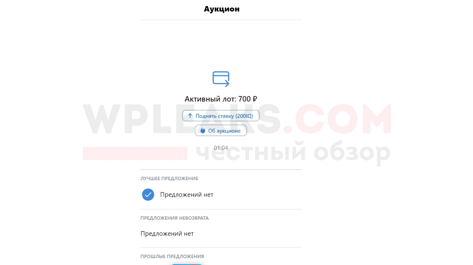 pay-apps.io платит или нет