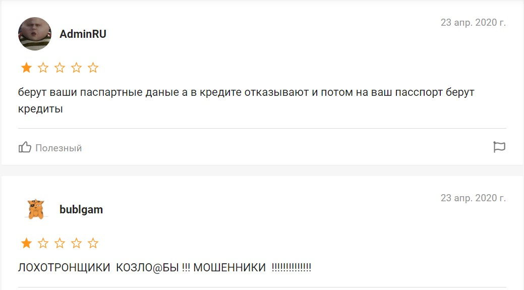ekapusta.com отзывы