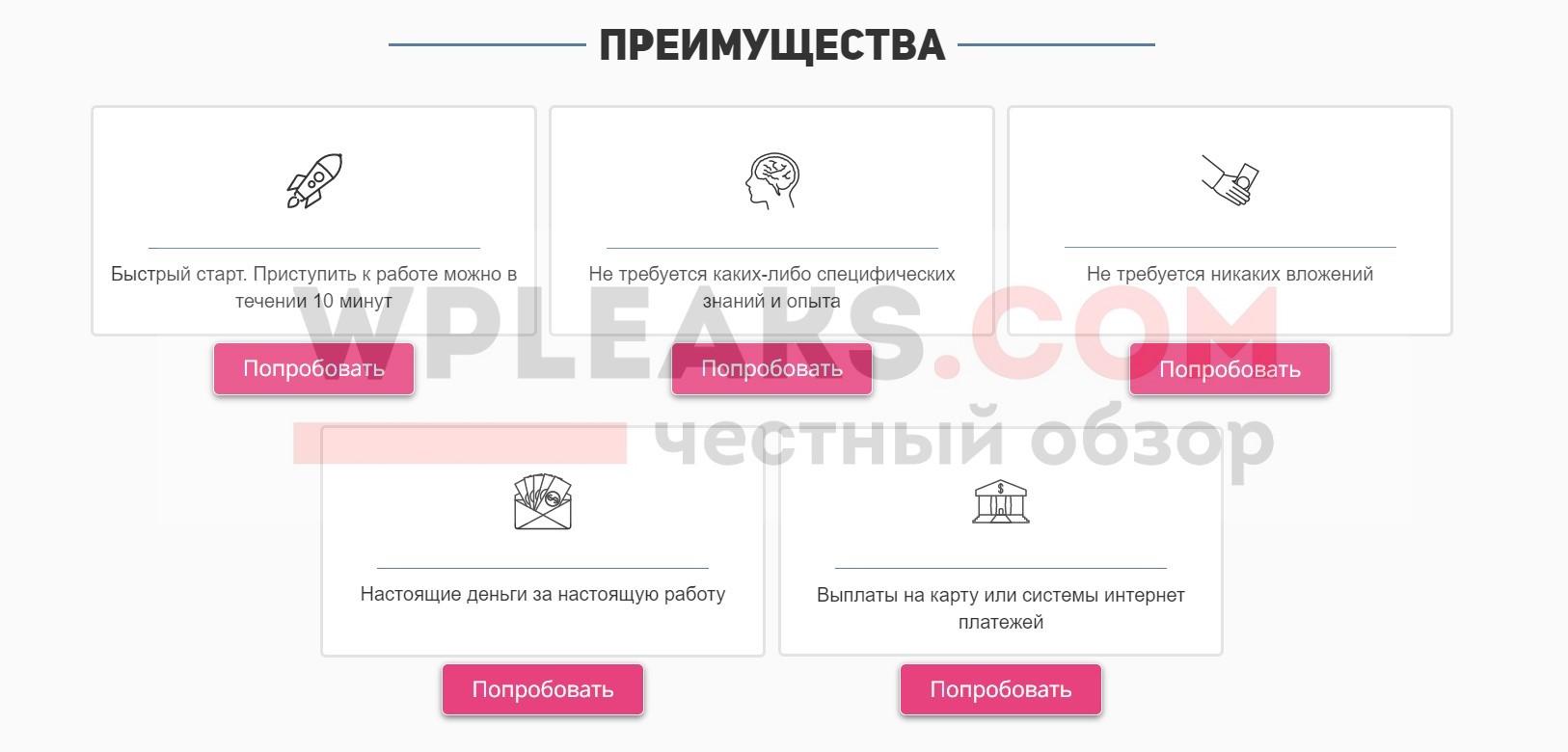 Ltd Inet Business платит