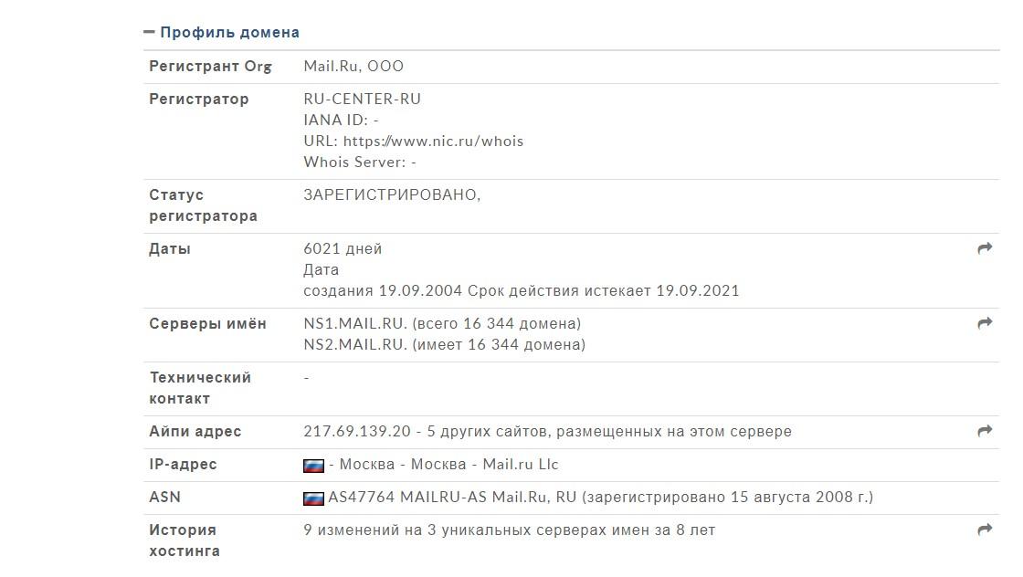 Мошенники на youla.ru