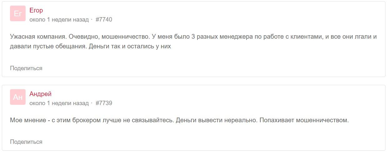 qrcapital24.com отзывы