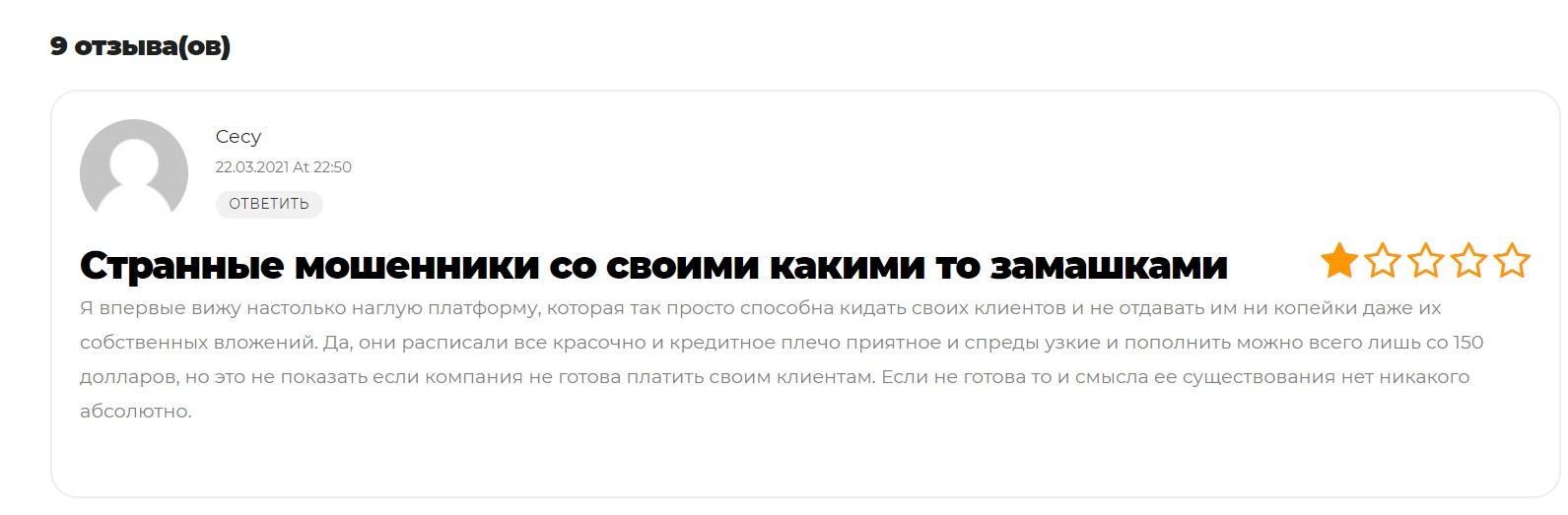 specteh.com комментарии