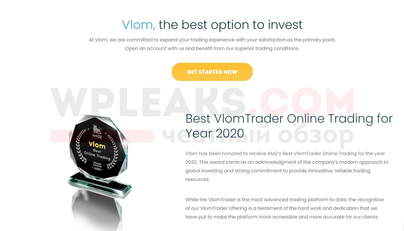 vlom.com комментарии