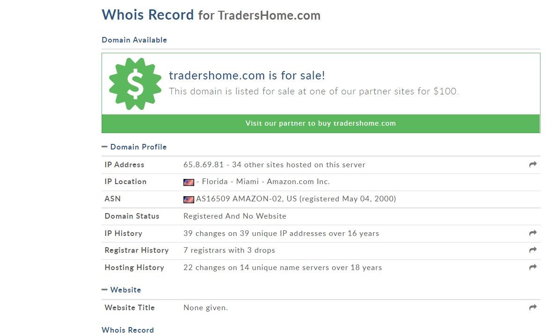 tradershome.com отзывы