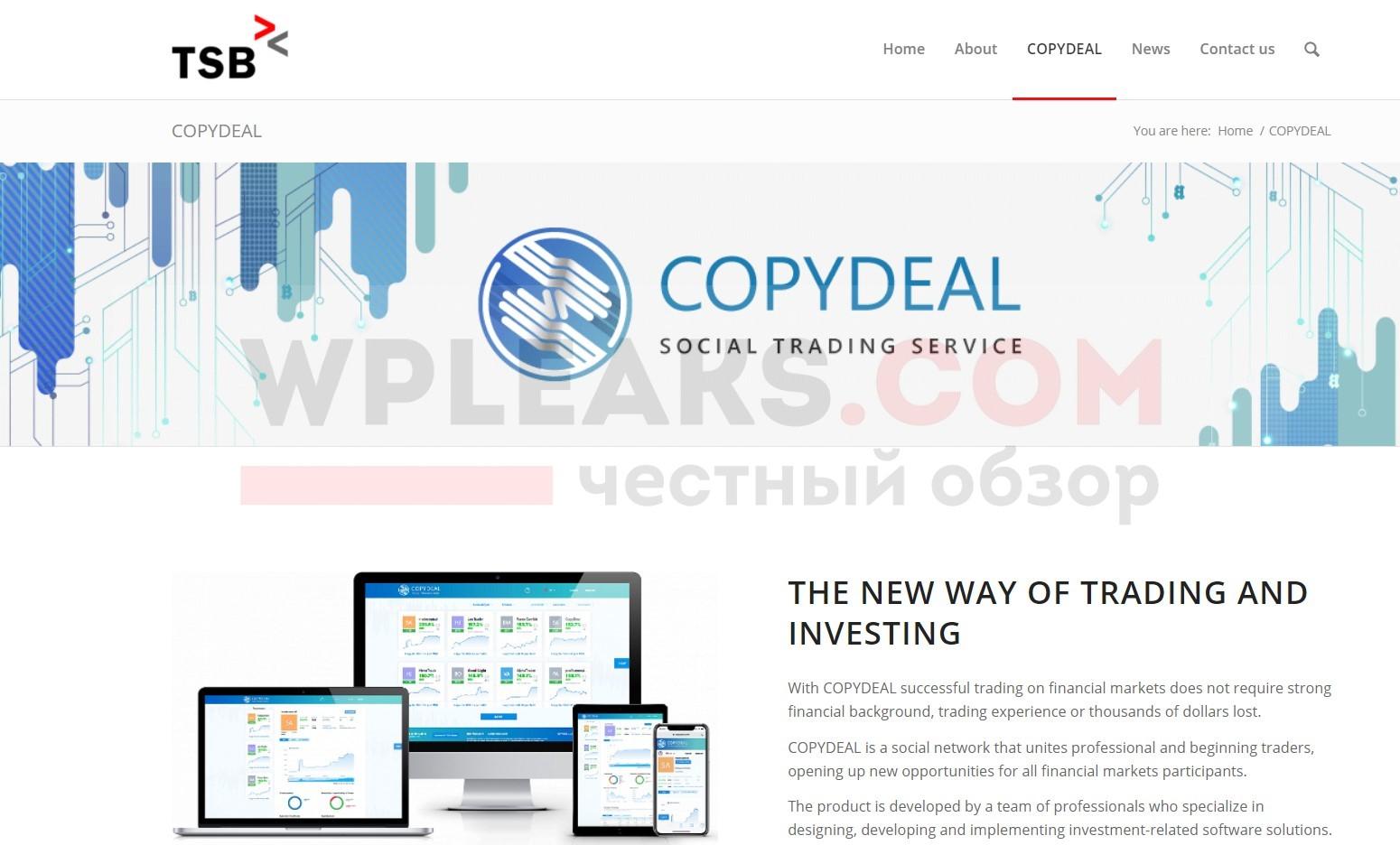 copydeal.com отзывы