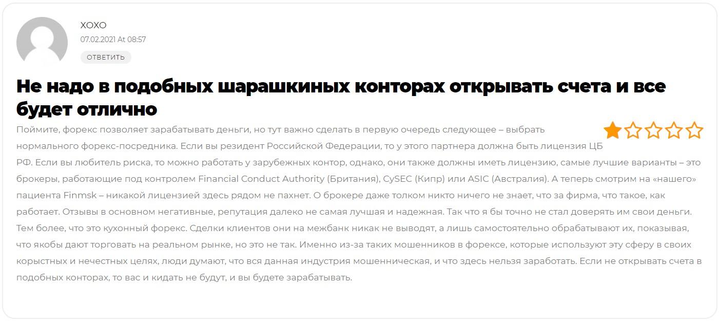 finmsk.com обзор