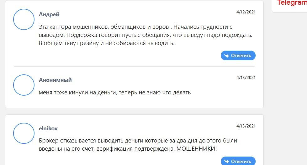 utgx.pro отзывы