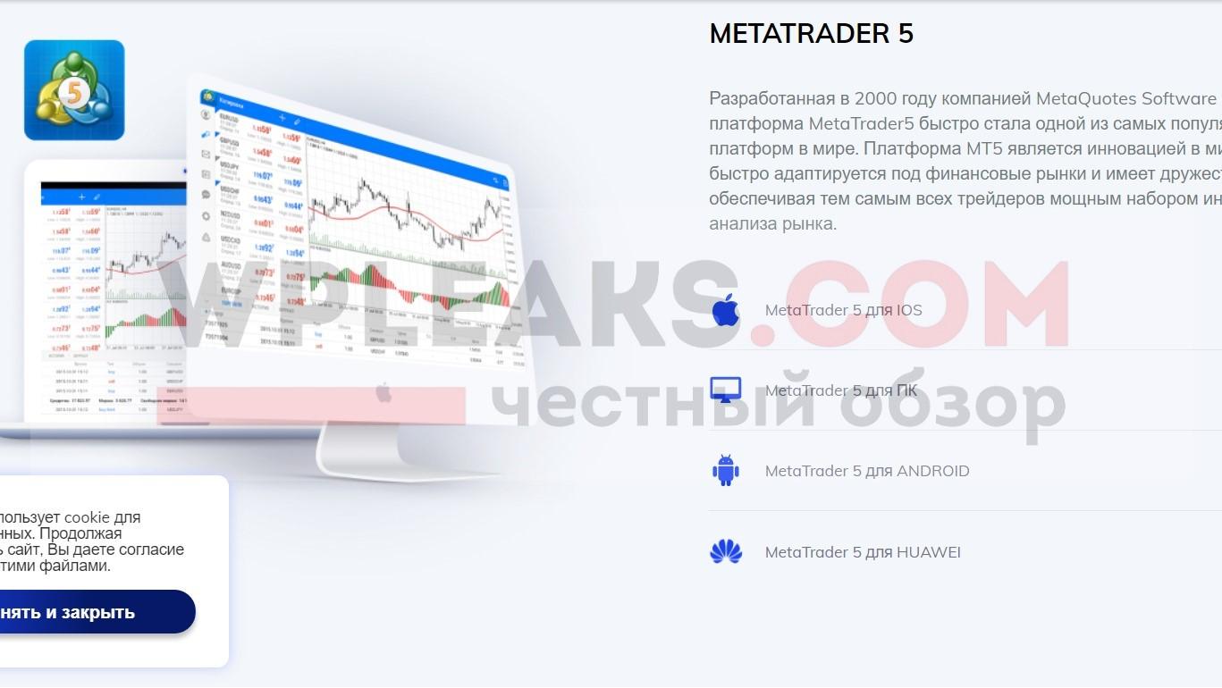 nsbroker.com обзор