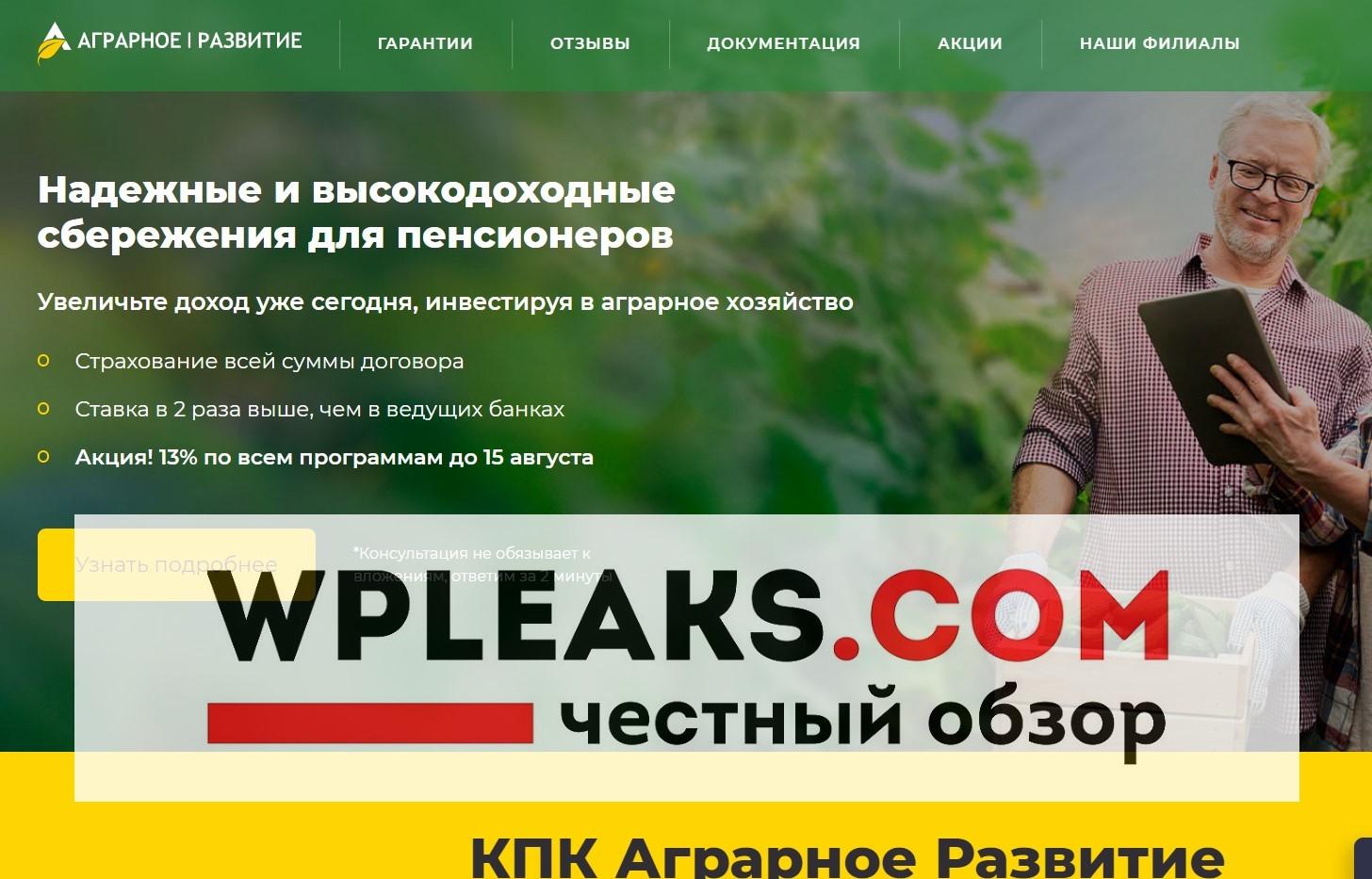 kpkar.ru отзывы