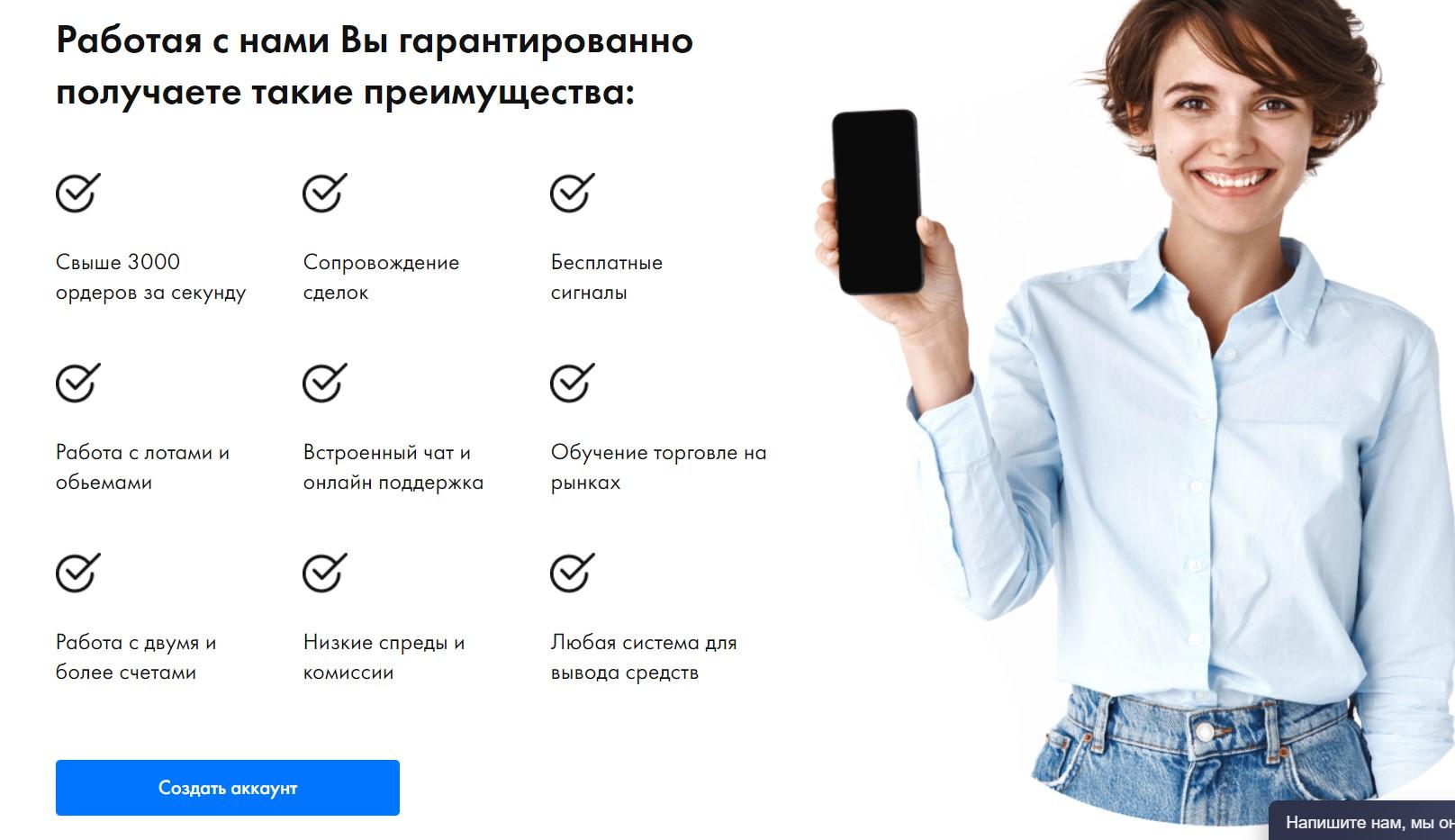 Finxpro обзор