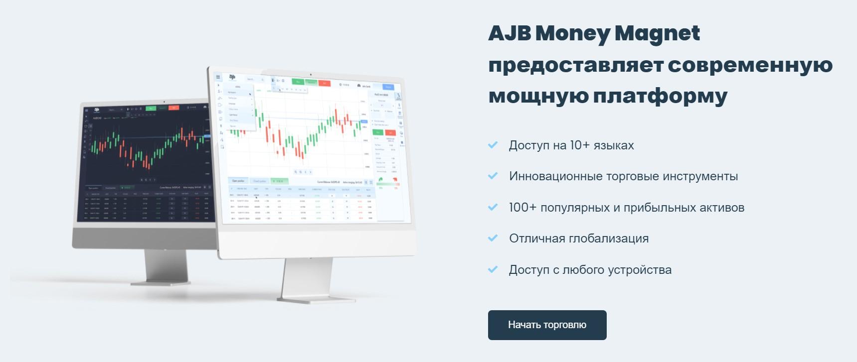 ajb-mm.com отзывы