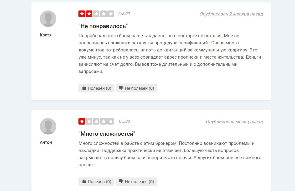 evotrade-ru.com обзор